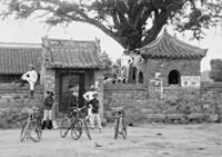 Tempel von Sy-Fang, 1911 Timeline Classics/Timeline Images