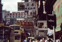 Werbetafeln in Hongkong in China, 1987 RalphH/Timeline Images