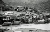 Bucht in Hongkong, 1974 hwh089/Timeline Images