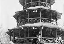 Chinesischer Turm, 1936 Timeline Classics/Timeline Images