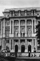 Justizpalast in Wien, 1931 Timeline Classics/Timeline Images