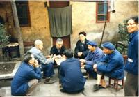 Kartenspieler in Chongqing, China, 1985 RalphH/Timeline Images
