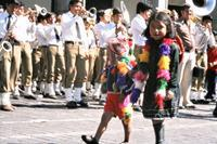 Kinder in Arequipa, 1981 Czychowski/Timeline Images