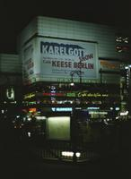 Kurfürstendamm, 1989 Winter/Timeline Images