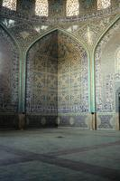Lutfulla Moschee in Isfahan, 1964 Czychowski/Timeline Images