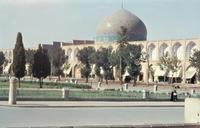 Lutfullah-Moschee in Isfahan, 1964 Czychowski/Timeline Images