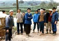 Menschen in Chongqing, China, 1985 RalphH/Timeline Images