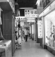 Schaufenster in Hongkong, 1972 hwh089/Timeline Images