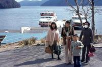 See in Japan, 1974 Juergen/Timeline Images