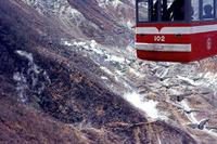 Seilbahn in Japan, 1974 Juergen/Timeline Images