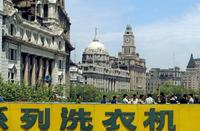 The Bund in Shanghai Raigro/Timeline Images