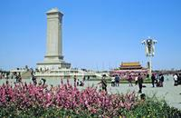 Tiananmen-Platz in Peking, China, 1988 Raigro/Timeline Images