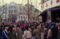 Wuhan in China, 1985 RalphH/Timeline Images